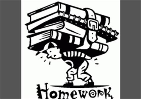 Debate for homework is necessary
